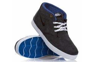 Nike 6.0 Brazen CityGreyBlack Fleece