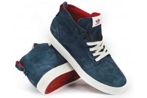 Adidas TR Chukka DPetRL